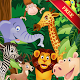 Zoo Games Memory For Kids