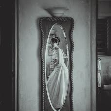 Wedding photographer Albert Ng (albertng). Photo of 19.08.2015