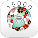 Japanese English Touch! 15000 icon
