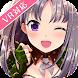 オルタナティブガールズ2<VR対応 美少女 RPGゲーム> - Androidアプリ