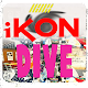 Download IKON free offline For PC Windows and Mac