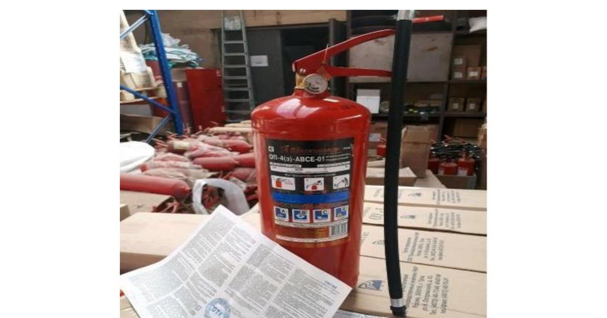 где посмотреть заводской номер огнетушителя оп-4