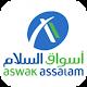 Aswak Assalam APK