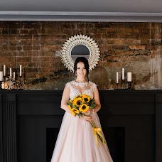 Wedding photographer Anna Khomko (AnnaHamster). Photo of 03.09.2018