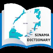 Sinama Dictionary