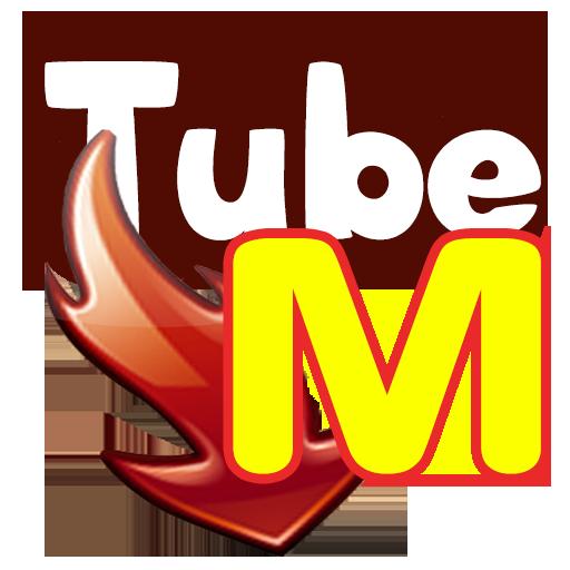 Guide For Tubenuate