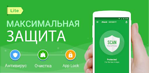 Приложения в Google Play – Очиститель вирусов - антивирус ...
