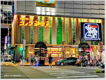 客美多咖啡 Komeda's Coffee 高雄大立店