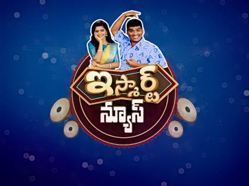 TV9 Telugu screenshot 3