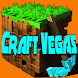 Crafts Vegas