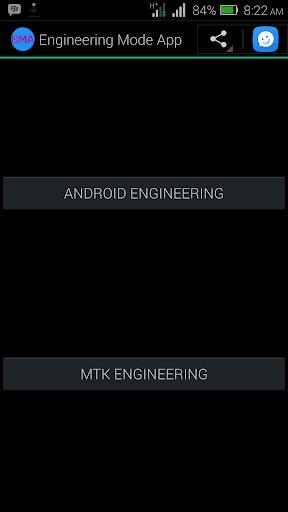 MTK Engineering Mode - Advanced Settings & Tooling 2.4 screenshots 1