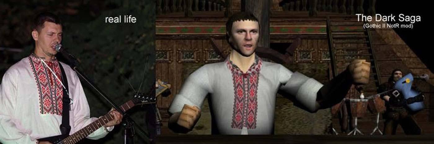 Чур как персонаж компьютерной игры