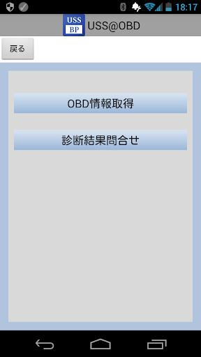 USS-BP@OBD 1.1.4 Windows u7528 1