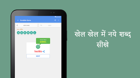 App English Hindi Dictionary APK for Windows Phone