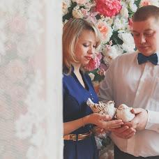 Wedding photographer Nataliya Gurova (gurovaphoto). Photo of 12.10.2016