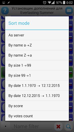 ES Mod Installer 1.3 screenshots 3