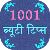 1001 Beauty Tips in hindi