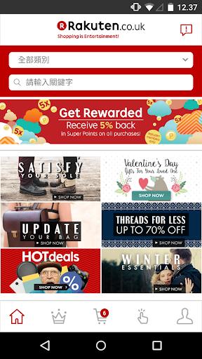 玩免費購物APP|下載樂天市場 app不用錢|硬是要APP