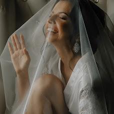 Wedding photographer Marfa Morozova (morozovaWED). Photo of 18.09.2018