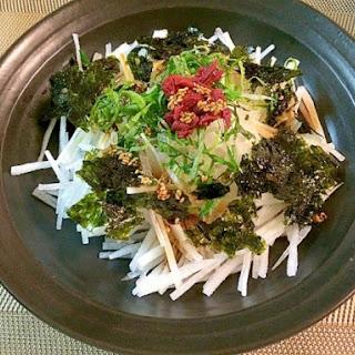 Crunchy Salad with Umeboshi, Shiso and Daikon Radish