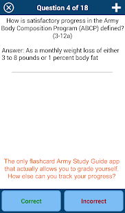 PROmote - Army Study Guide- screenshot thumbnail