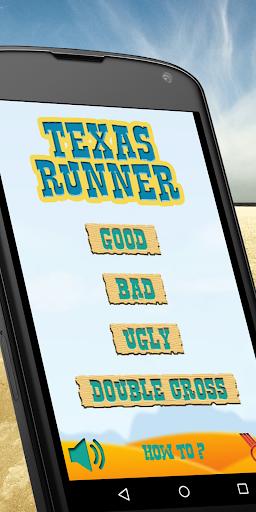 テキサスランナー無料ゲーム