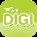 AIS DIGI icon