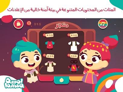 لمسة : قصص و ألعاب أطفال عربية  6