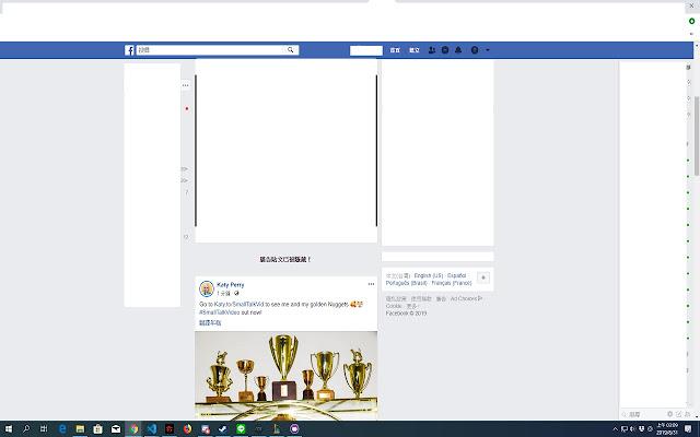 Facebook Ad Block