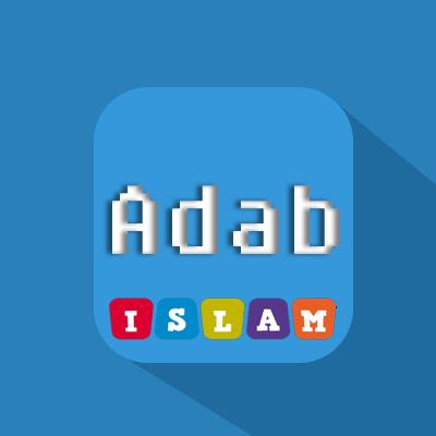 Adab Islam