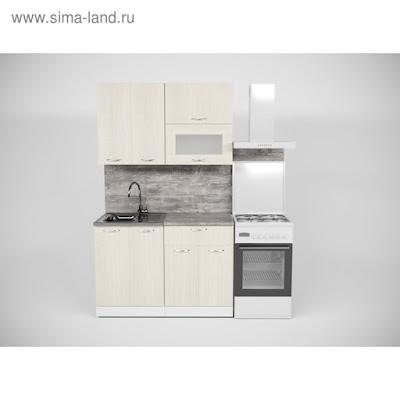 Кухонный гарнитур Лариса лайт 2 1200 мм