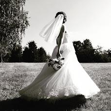 Wedding photographer Anastasiya Brayceva (fotobra). Photo of 21.08.2018