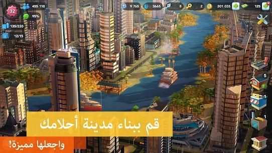 تحميل لعبة SimCity BuildIt v1.33.1.94307 للأندرويد آخر إصدار 1