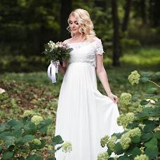 Wedding photographer Darya Doylidova (dariafotki). Photo of 01.10.2017
