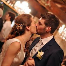 Wedding photographer Matilde Zacchigna (matildezacchign). Photo of 02.10.2015