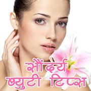 Beauty Tips In Marathi