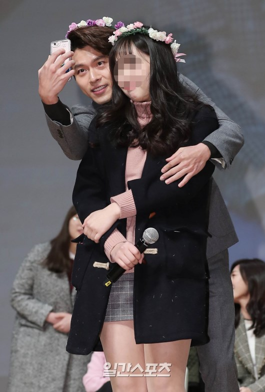 hyunbin10