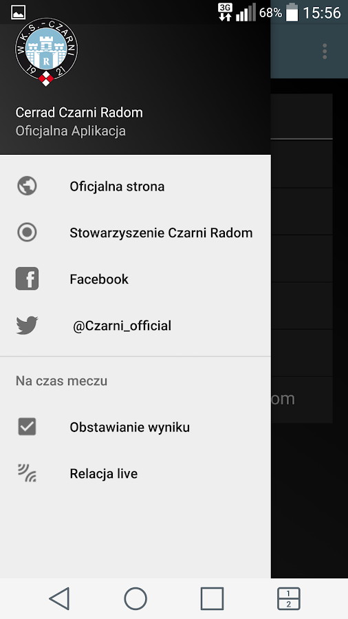 Cerrad Czarni Radom- screenshot
