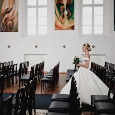Свадебный фотограф Женя Кудрявцева (ekudryavtseva). Фотография от 18.04.2019