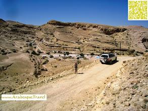 Photo: Oman Mountains