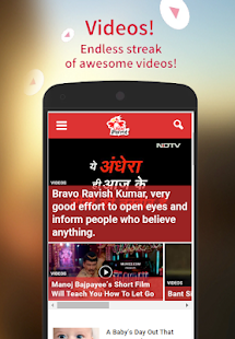 Pagal Parrot- screenshot thumbnail