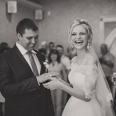 Wedding photographer Valentin Valentinov (Walfson). Photo of 20.07.2016