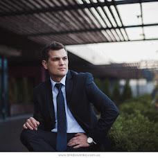 Wedding photographer Aleksandr Shtabovenko (stalkeralex). Photo of 17.10.2015
