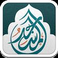 المسجد Almasjid icon