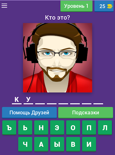 玩免費拼字APP|下載Угадай летсплей! app不用錢|硬是要APP