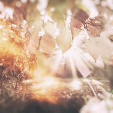 Wedding photographer Andrey Martov (MARTOV). Photo of 24.10.2015