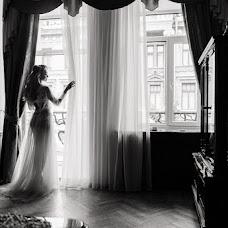 Wedding photographer Daniil Vasilevskiy (DaneelVasilevsky). Photo of 27.09.2018
