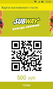 Subway screenshot 2
