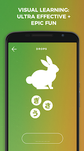 Drops: Learn Japanese language, kanji and hiragana 2