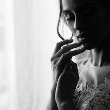 Bryllupsfotograf Yana Zaremba (yanawed7). Bilde av 03.02.2019